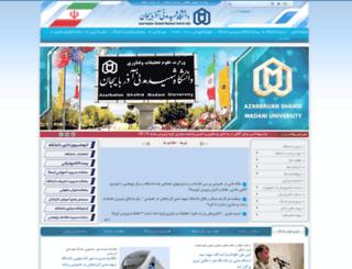 azaruniv.edu screenshot