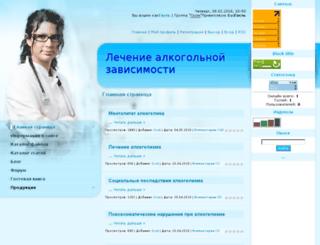 azattyway.ucoz.ru screenshot