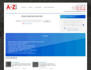azauto.com.ua screenshot