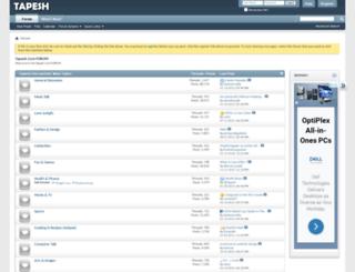 azaval.com screenshot