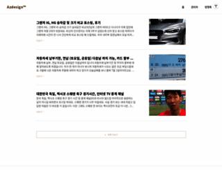 azdesigntm.com screenshot