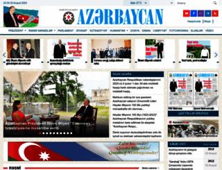 azerbaijan-news.az screenshot