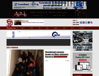 azeridaily.com screenshot
