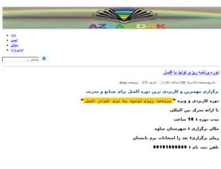 azfandak.blogveb.com screenshot