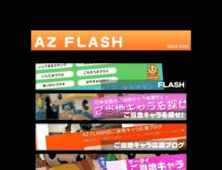 azflash.net screenshot