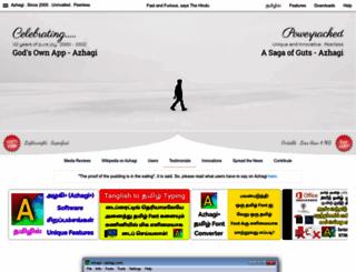 azhagi.com screenshot
