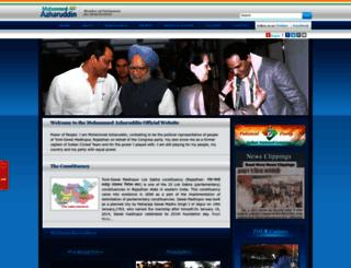 azhar.co screenshot