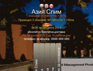aziaslim.com screenshot