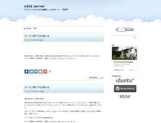 azimitoki.wktk.so screenshot