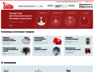 azimut-b.ru screenshot