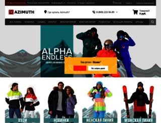 azimuthsport.ru screenshot