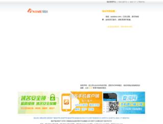 azizbos.com screenshot