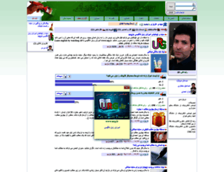 azizi.miyanali.com screenshot