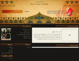 azjensekhoda.com screenshot