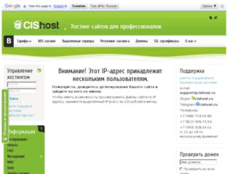 azk-toys.com.ua screenshot