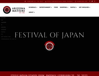 azmatsuri.org screenshot