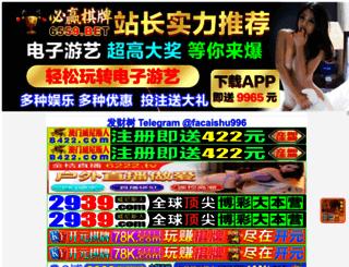 azonprofitstore.com screenshot
