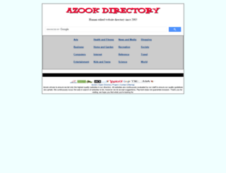 azook.com screenshot