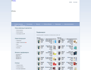 azparfums.com screenshot