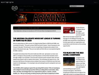 azsummerball.com screenshot