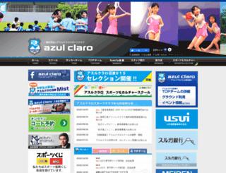 azul-claro-sports-club.jp screenshot