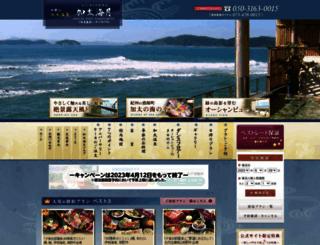 azumaya-seaside.com screenshot