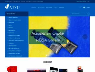 azur.com.ua screenshot