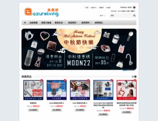 azureliving.com.hk screenshot