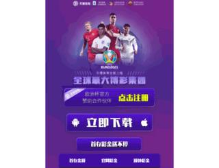 azweblink.com screenshot