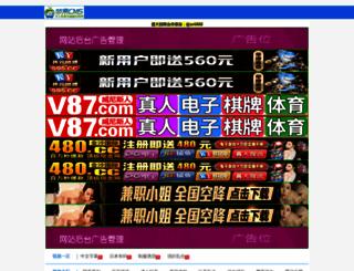 azzaer.com screenshot