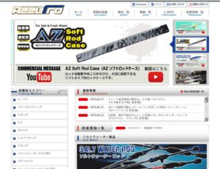 azzurro-az.jp screenshot