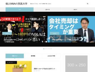 b-ambitious.jp screenshot