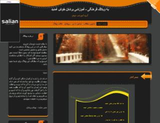 b-barshan.blogfa.com screenshot
