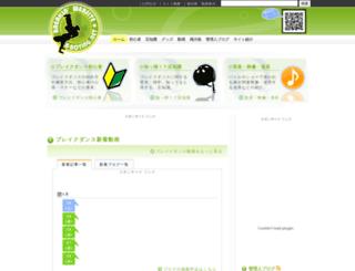 b-boying.net screenshot