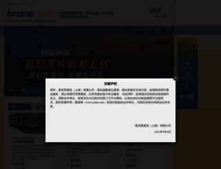 b-china.cn screenshot