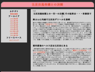 b-invitation.jp screenshot