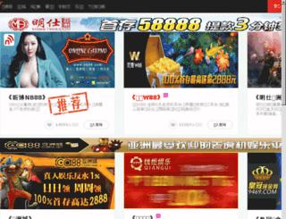 b-mas.com screenshot