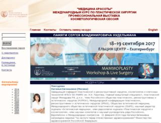 b-med.ru screenshot