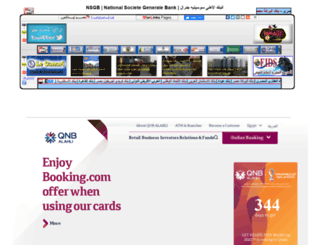 b-nsgb.misrlinks.com screenshot