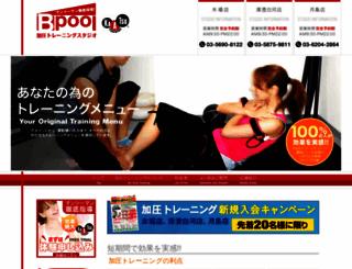 b-pool.net screenshot