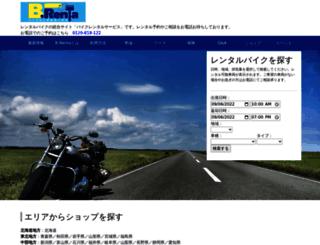 b-renta.jp screenshot