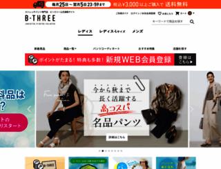 b-three.jp screenshot