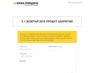 b-traders.com.ua screenshot