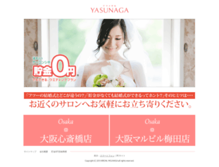 b-yasunaga.com screenshot