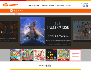 b.bngi-channel.jp screenshot
