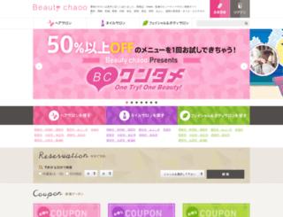 b.chaoo.jp screenshot