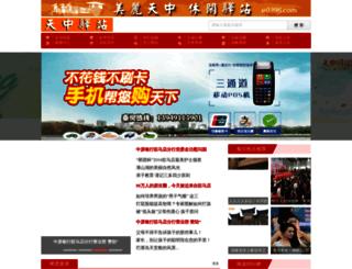 b.e0396.com screenshot