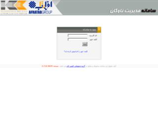 b111.asiatech.ir screenshot