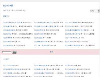 b1b2.net screenshot