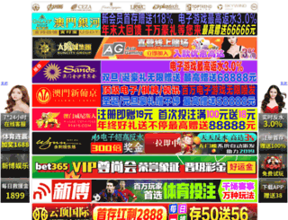 b2b-bank.com screenshot